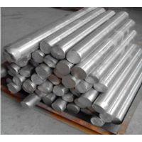 现货铝合金板7A05铝带7A05材质性能