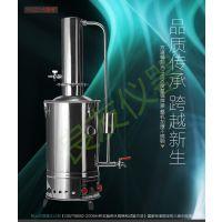 金坛良友SYZ-C自动蒸馏水器销售