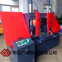 批量供应GB4250带锯床价格 液压控制 无极调速