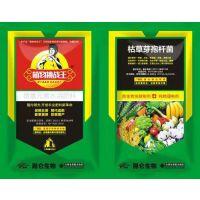 微量元素水溶肥,作物增产 ,广谱型 植物挑战王双联袋直供