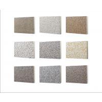 宁波新型外墙保温一体板 A1级防火保温板 珍珠岩保温板