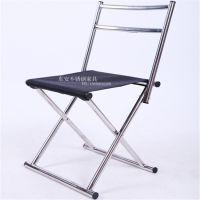 东安不锈钢钓鱼椅折叠马扎凳便携式折叠凳户外写生春游换鞋椅马扎
