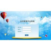 三门峡vpay连区块链交易系统-【友拓软件】-直销软件
