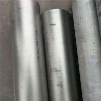 真诚S31254耐腐蚀不锈钢无缝管生产厂家