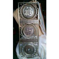 拉丝古铜铝板镂空雕花屏风厂家直销