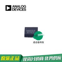 诺芯德科技优势供应ADI亚德诺HMC802ALP3E衰减器芯片QFN16封装原装正品