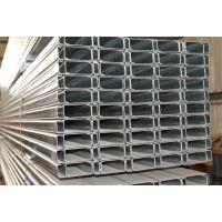 勐腊镀锌C型钢多少钱一吨,勐腊C型钢厂家批发价格