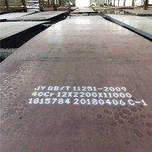 陕西省铜川市直销 65Mn合金钢板,钢板 板材 圆钢 圆棒可切割钢管