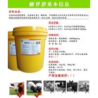 肉羊催肥剂饲料