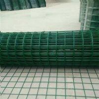 养殖场荷兰网 波浪形护栏网 圈地养殖围栏网
