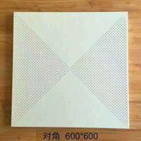 豪亚铝天花板常用规格600X600mm,600X1200mm