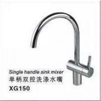 埃美柯XG150全铜水龙头 冷热水槽菜盆厨房龙头单柄双控洗涤水嘴