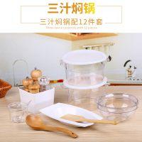 焖锅配套 底料盒 保鲜盒 酱汁碗木铲木勺 香菜盒 焖锅餐具配套