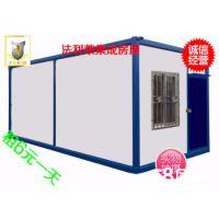 建筑工地住人集装箱活动房 移动板房 彩钢房出租出售