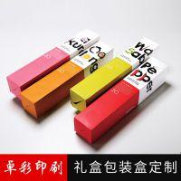 专业印刷包装盒 纸质包装礼品盒定制 化妆品牛皮纸盒茶叶彩盒定做