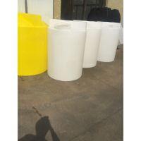 1立方塑料中合药箱 环保水处理加药桶 1000L加药装置厂家直销