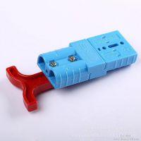 厂家直销安德森连接器175A电动扫地车蓄电池充电插头