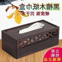 礼品摆件红木制复古家用客厅餐巾纸盒 黑檀木实木质简约纸巾盒抽