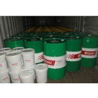 Castrol Syntilo 9951全合成水溶性切削液  嘉实多金属加工油批发