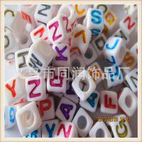 义乌批发diy串珠饰品配件6mm大孔字母珠彩珠亚克力字母珠子