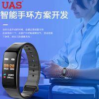 智能手环方案开发 血压血氧健康监测时尚创意彩屏运动手环手表