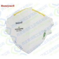 陕西 西安 霍尼韦尔 H901 防PM2.5 防雾霾 防工业粉尘 呼吸防护口罩 一次性使用1周