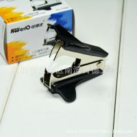 批发供应正品可得优KW508B起钉器 通用除针器508B 精致起钉器