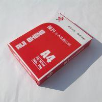 吉林a4打印纸70g单包500张整箱批发复印纸纯木浆白纸