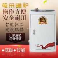 批发电阻式地暖暖气片多用电采暖炉煤改电取暖用两相三相电电锅炉