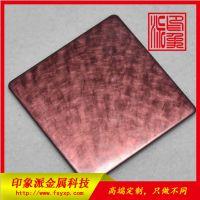 印象派供应304天使纹紫铜金防指纹不锈钢板
