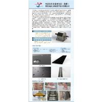 中国电解铜箔工程项目设计及项目运营