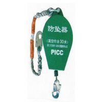 宏晨带式防坠器自锁器质优价廉