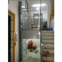 美固隆升降机家庭电梯供应