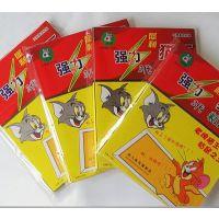 猫王 粘鼠板 加厚 足量优质黏胶 強力 10片包邮 正品 粘捕率100% 捕鼠器