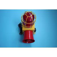 语音声光报警器 报警器 BJ-K220A 矿用声光语音报警器