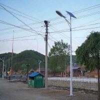 沈阳乾闻源太阳能路灯报价6米灯杆新农村太阳能led路灯