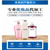 洗发水oem/odm生产基地-梵花化妆品-珠海洗发水