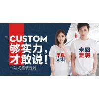 湖北T恤衫供应,翻领T恤衫定做,现货空白T恤衫印花批发厂家,武汉亚之星