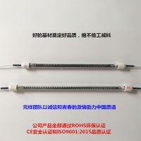 供应连云港碳纤维电加热管 元祥牌工业款发热管