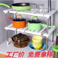 【品牌保证】可伸缩下水槽置物架储物架 不锈钢厨房锅盆收纳架