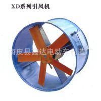 引风机 厂家定制 批发厂家直供低噪音大流量离心式通风机引风机
