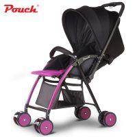 Pouch超轻便携婴儿手推车可坐可躺折叠避震伞车宝宝四轮儿童车A08