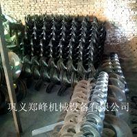 加工定制螺旋输送机叶片 不锈钢叶片 等厚叶片 各种型号厚度均可