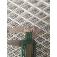 【厂家直销】铝板网、铝板拉伸网、超薄板网、涂塑铝板网