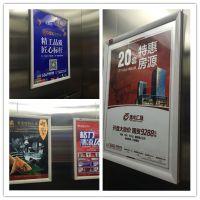 海口电梯广告请选用海南逸龙传媒有限公司