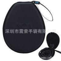 供应头戴耳机包蓝牙耳机包相机收纳盒EVA耳机包装盒相机包