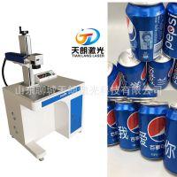 可乐定制易拉罐印字刻照片激光打标机报价
