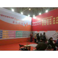 天津市展会展位展台特装设计搭建公司