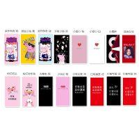 iphone6s手机保护套oppoR9/A3vivoy75玻璃全包防摔手机壳y71/y69
