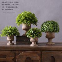 JSHCY美式乡村仿真植物假盆栽客厅摆件 办公室桌面装饰品绿色植物